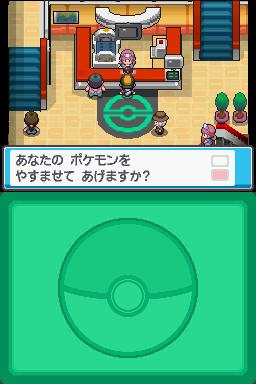 Pokemon Heart Gold [Review] 33