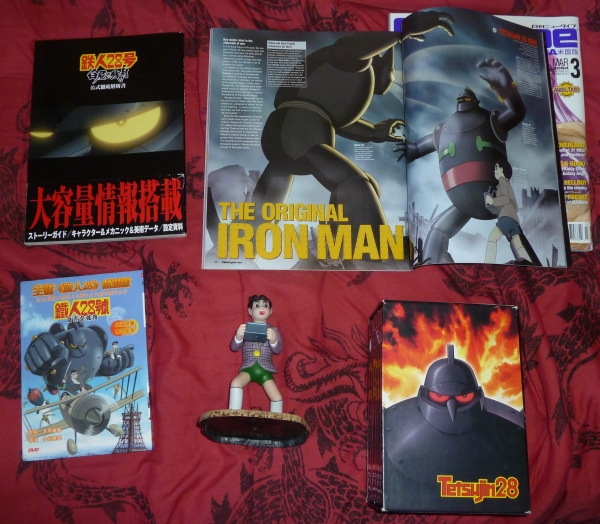 My Tetsujin Collection! P1030284-1