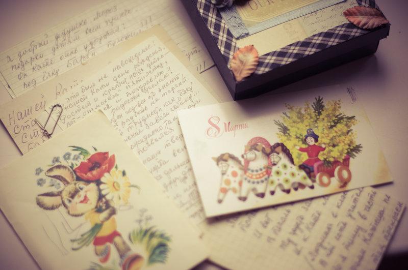 Pisem ti pismo... Memories_by_nrichey-d5o2xrp_zps9687de7c