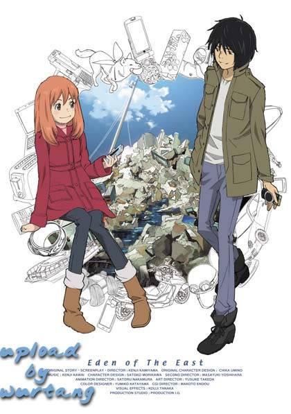 ¿Que anime de este año 2009 puedes recomendar (no importa el genero)? Eden_dvd_0jpg