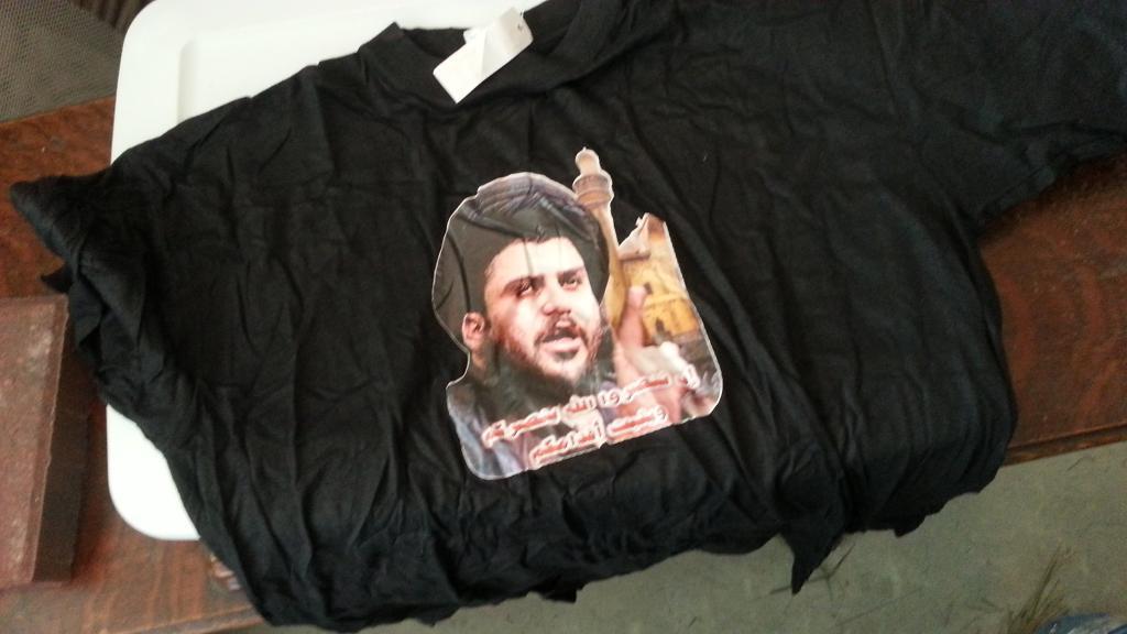 I Got the Moqtada al-Sadr T-Shirt! 20140516_163519