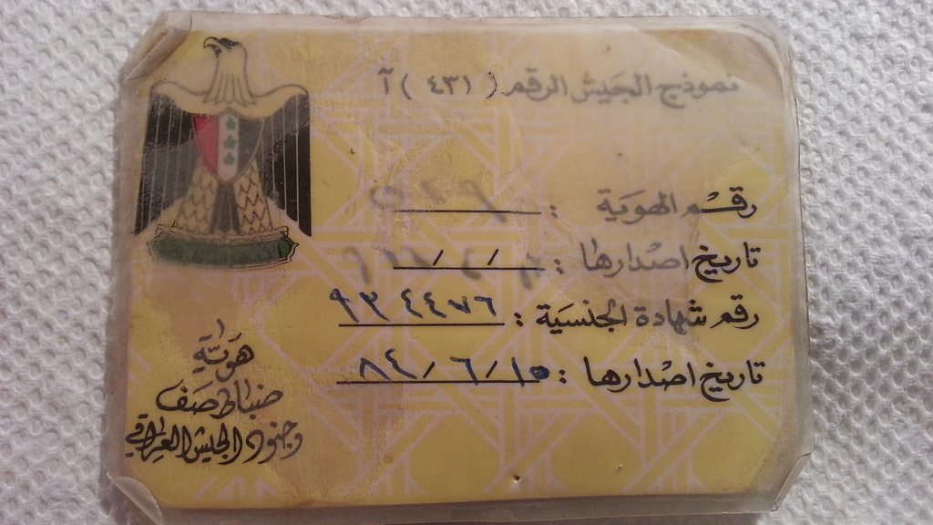 Iraqi Orders, and I.D. Cards at military show 20151013_215631_2