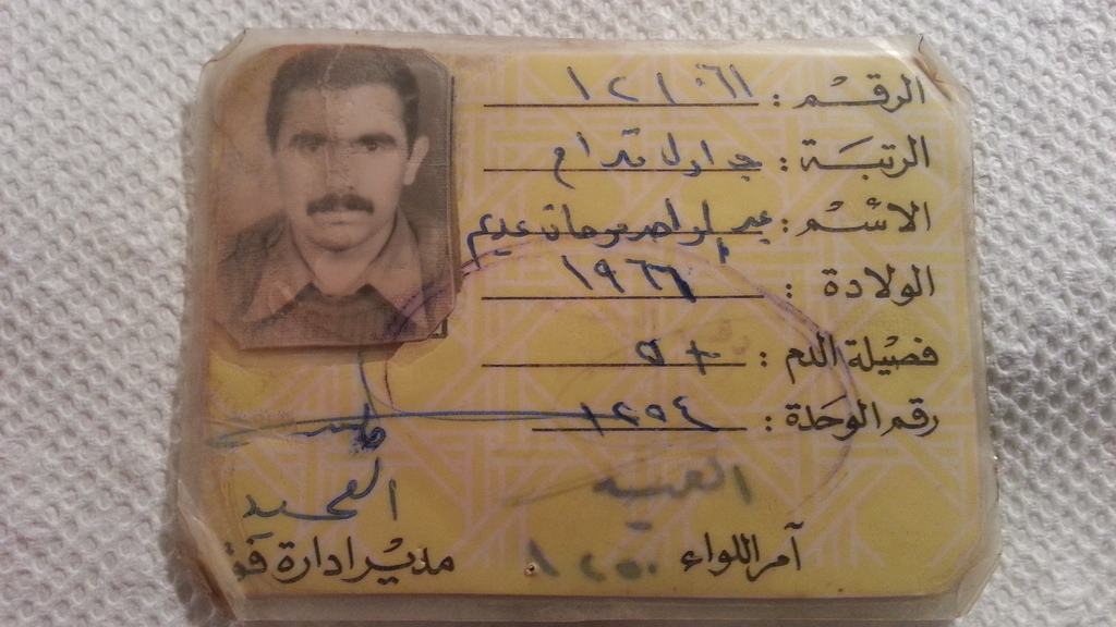 Iraqi Orders, and I.D. Cards at military show 20151013_215644_2