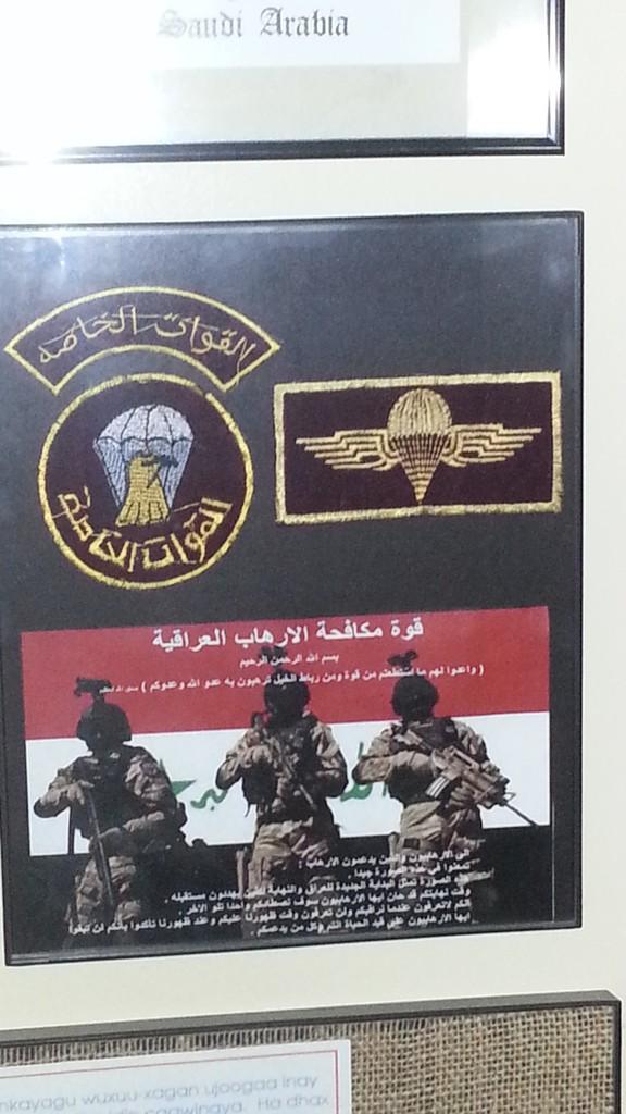 Iraqi Commado Insignia & Leaflet 20151227_145549