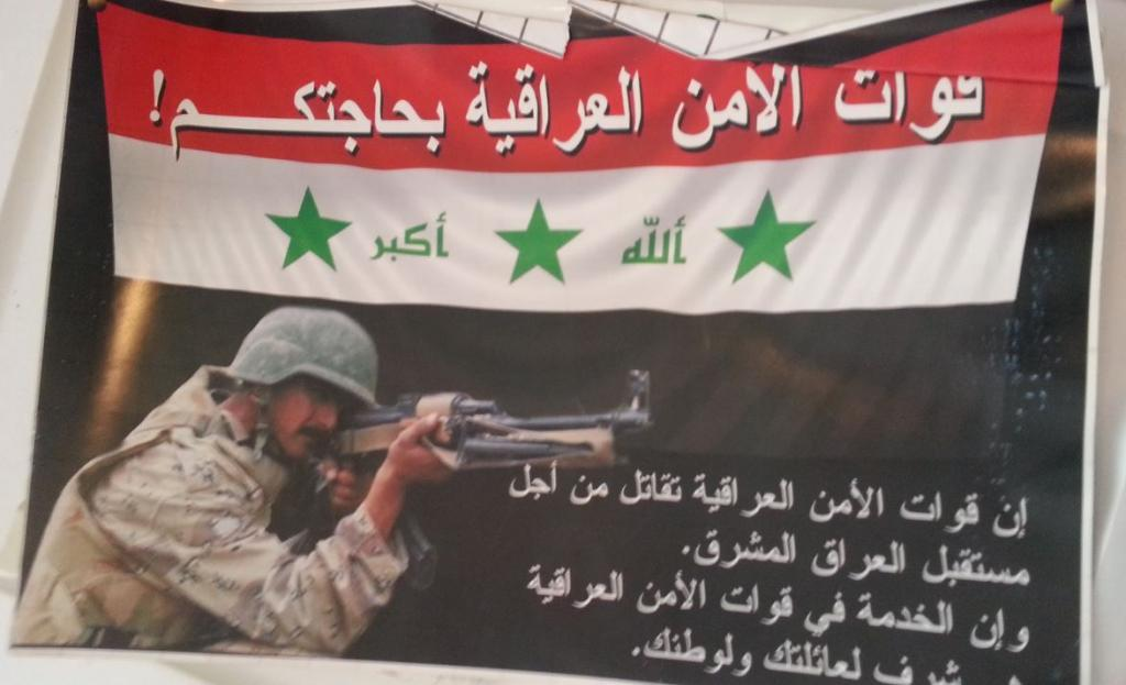 Special Operations PSYOP Products IraqArmyFlyer