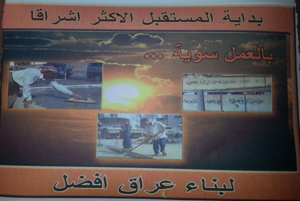 Special Operations PSYOP Products IraqPSYOPFlyers11