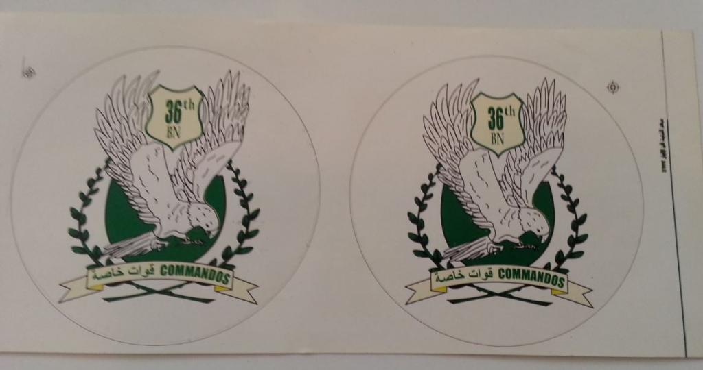 Special Operations PSYOP Products IraqiCommandoDecals