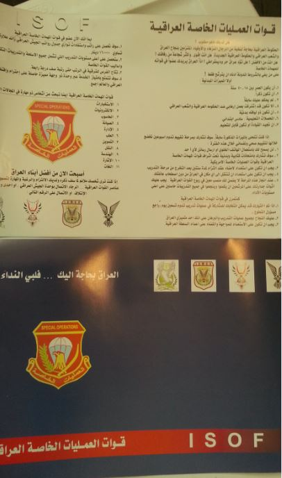 Special Operations PSYOP Products IraqiISOFRecruitmentFlyers
