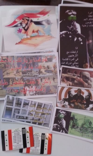 Special Operations PSYOP Products IraqiISOFRecruitmentFlyers2