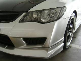 Mobile Polishing Service !!! - Page 2 PICT41482