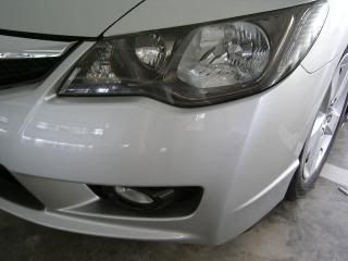 Mobile Polishing Service !!! - Page 3 PICT42199