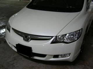 Mobile Polishing Service !!! - Page 37 PICT39326