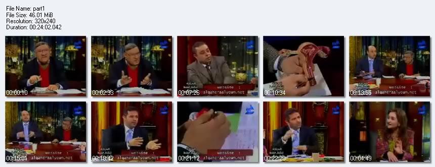 حصريااا:عمرو اديب وحلقة 19/3من القاهرة اليوم للـكـبـار فـقـط عن الجنس على سيرفرات صاروخيه Part1