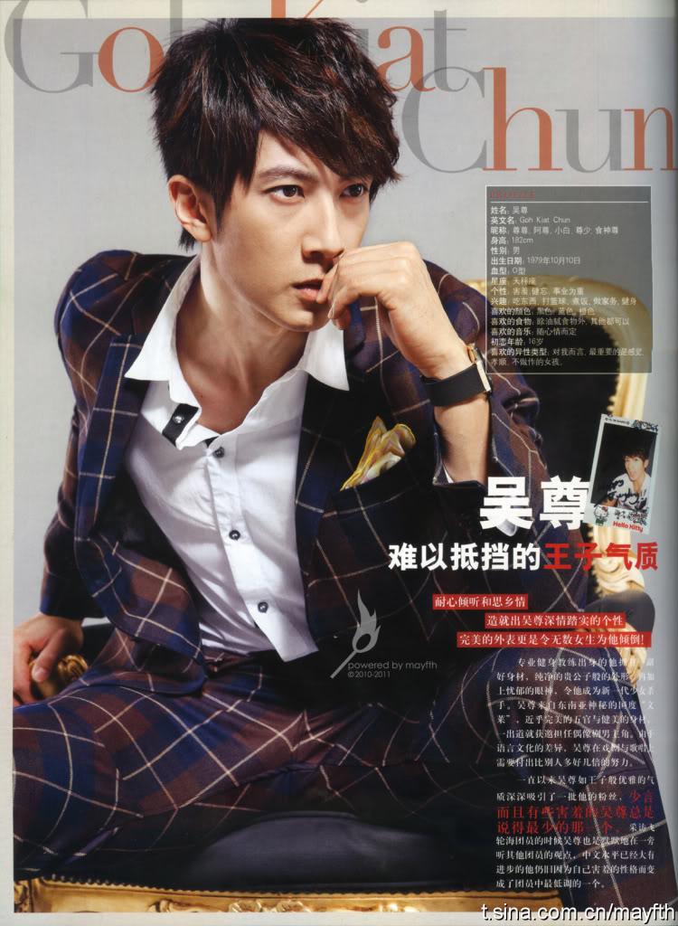 MAG: Chun's Magazine Spreads (2011)  678091aejw6ddouzipsktj