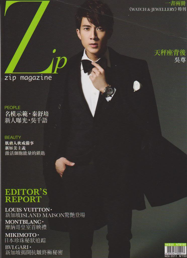 MAG: Chun's Magazine Spreads (2011)  0df3d7ca7bcb0a46cb83b47e6b63f6246a60afd7