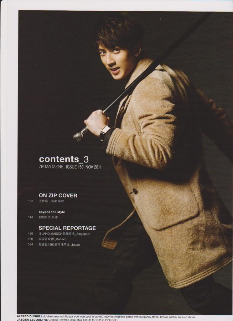 MAG: Chun's Magazine Spreads (2011)  1e30e924b899a9015f9764711d950a7b0308f5d2