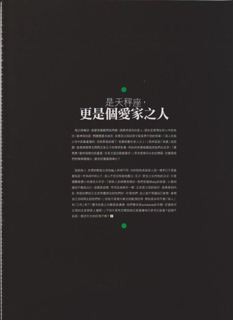 MAG: Chun's Magazine Spreads (2011)  37d12f2eb9389b503536df158535e5dde6116eaf