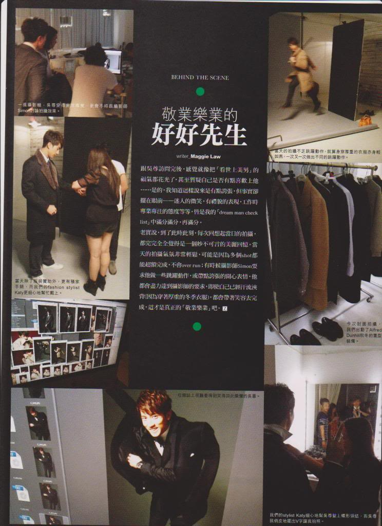 MAG: Chun's Magazine Spreads (2011)  5243fbf2b2119313ebdec0f765380cd790238dd3