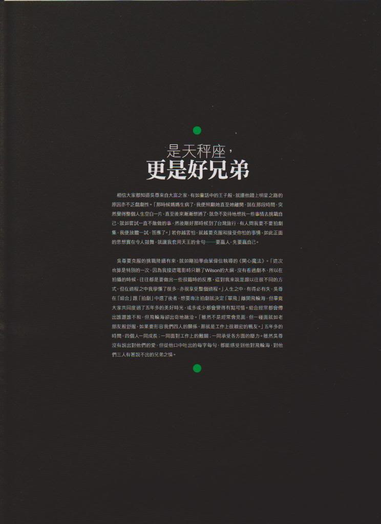 MAG: Chun's Magazine Spreads (2011)  D31b0ef41bd5ad6e11325bad81cb39dbb7fd3ca9