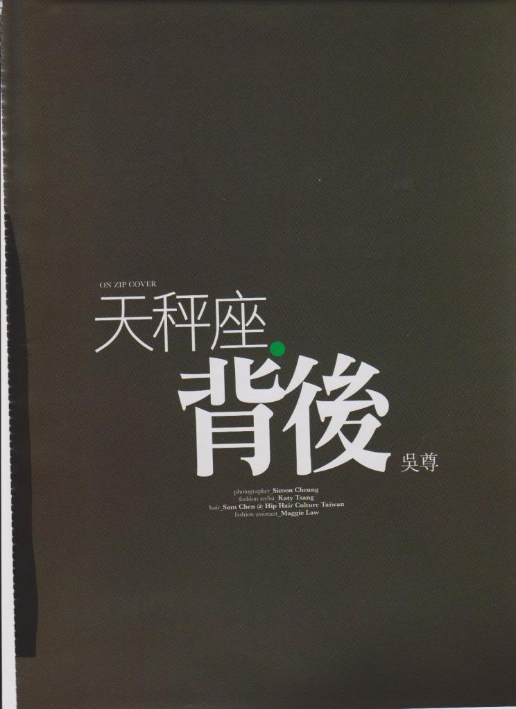 MAG: Chun's Magazine Spreads (2011)  D833c895d143ad4b33af798782025aafa50f06f7