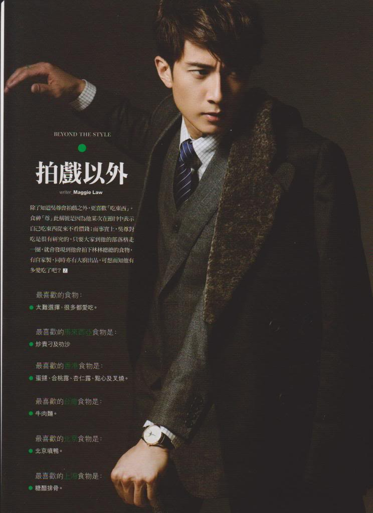 MAG: Chun's Magazine Spreads (2011)  D8f9d72a6059252d93d42243349b033b5ab5b9b1
