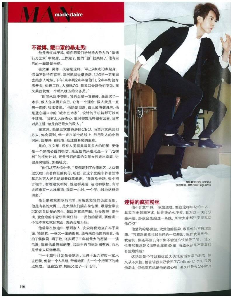 MAG: Chun's Magazine Spreads (2011)  563f2dfb4679e5b9b48f31df