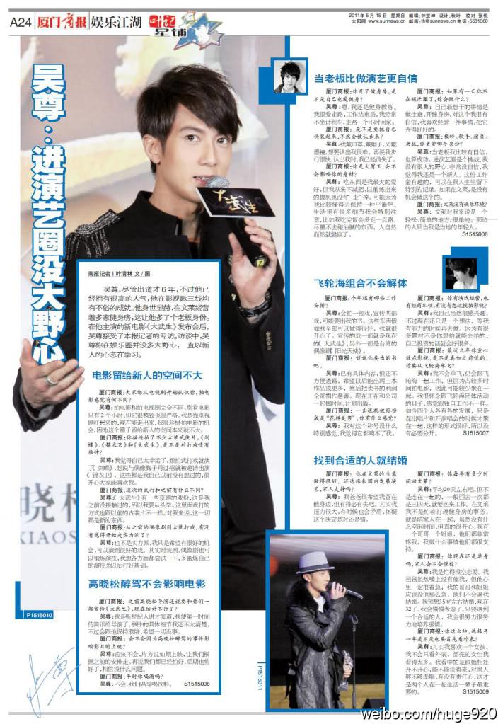 MAG: Chun's Magazine Spreads (2011)  62679421jw1dh9hy1ld0vj
