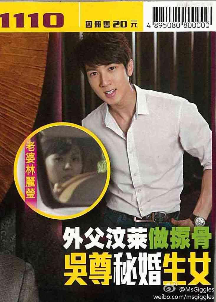 MAG: Chun's Magazine Spreads (2011)  64270e98jw1di7gryf31jj