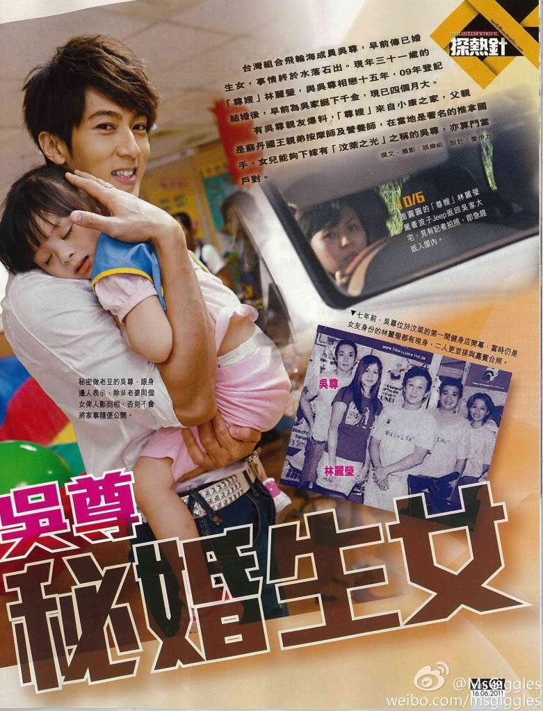 MAG: Chun's Magazine Spreads (2011)  64270e98jw1di7gsvjwshj