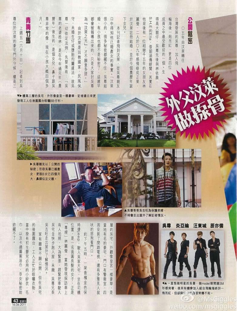 MAG: Chun's Magazine Spreads (2011)  64270e98jw1di7gtpj8x5j