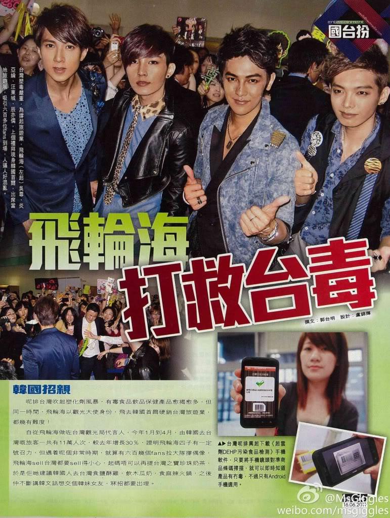 MAG: Chun's Magazine Spreads (2011)  64270e98jw1di7gvufca5j
