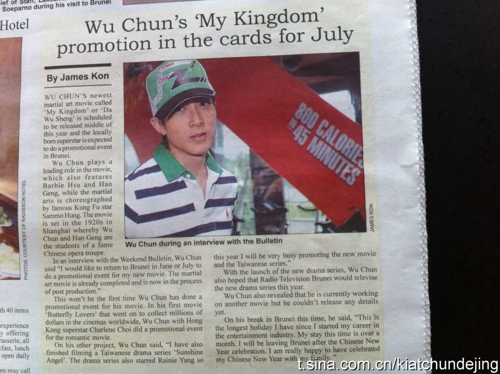 MAG: Chun's Magazine Spreads (2011)  67112a46jw6de9a5aowmcj