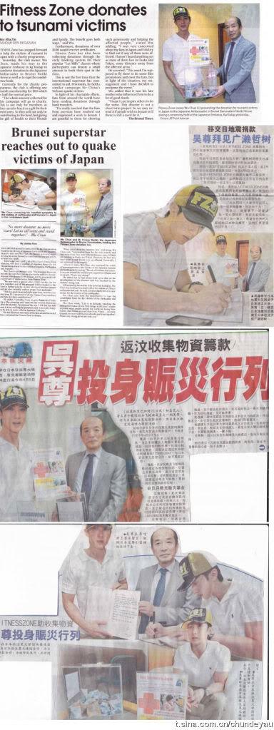 MAG: Chun's Magazine Spreads (2011)  6743c2d5jw1dg1fsc1t2xj
