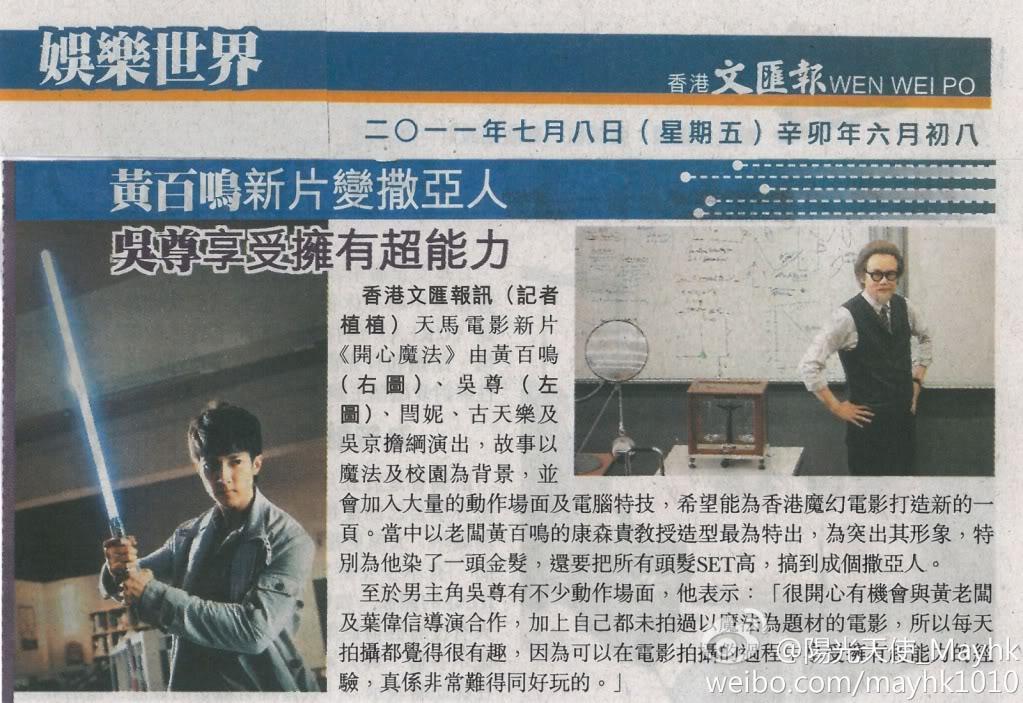 MAG: Chun's Magazine Spreads (2011)  6876c682gw1diy3ve7jkqj