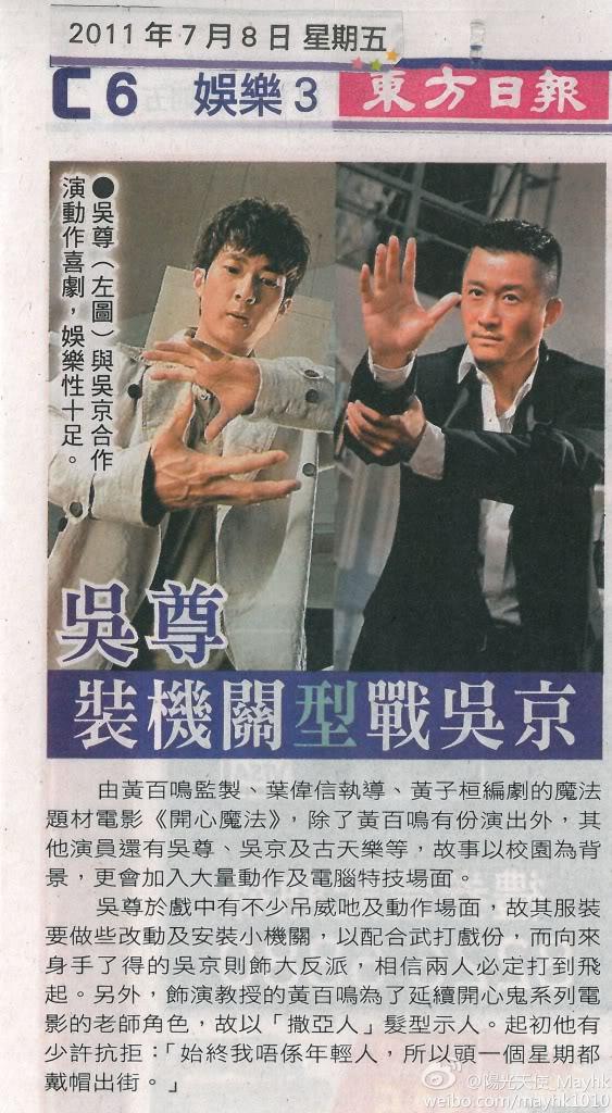 MAG: Chun's Magazine Spreads (2011)  6876c682gw1diy92hr8ysj