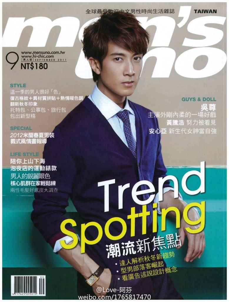 MAG: Chun's Magazine Spreads (2011)  69403c7egw1dkvz4oals3j