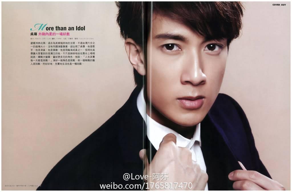 MAG: Chun's Magazine Spreads (2011)  69403c7egw1dkvz5n9nkcj
