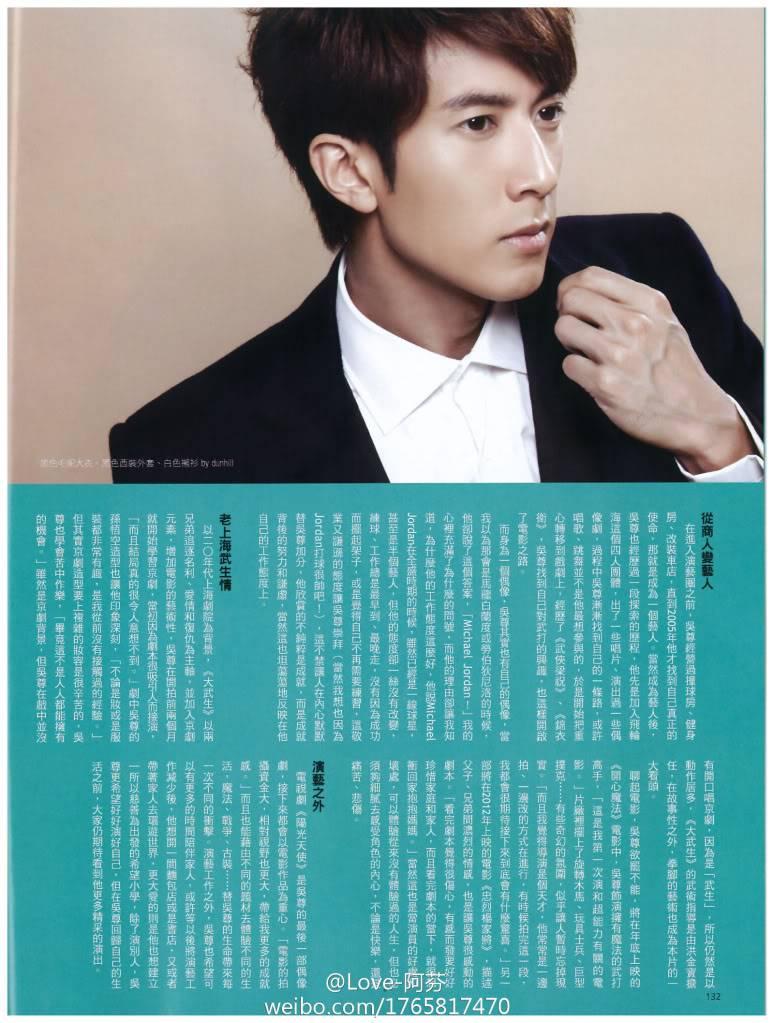 MAG: Chun's Magazine Spreads (2011)  69403c7egw1dkvzc22g5yj