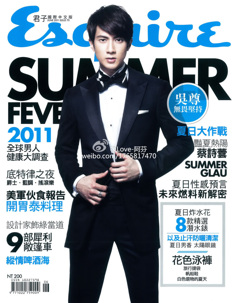 MAG: Chun's Magazine Spreads (2011)  69403c7ejw1dhu2j0nt5nj