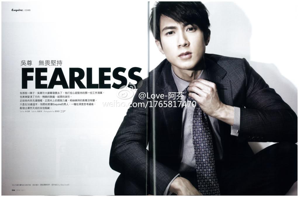 MAG: Chun's Magazine Spreads (2011)  69403c7ejw1dhu3ejl9yej
