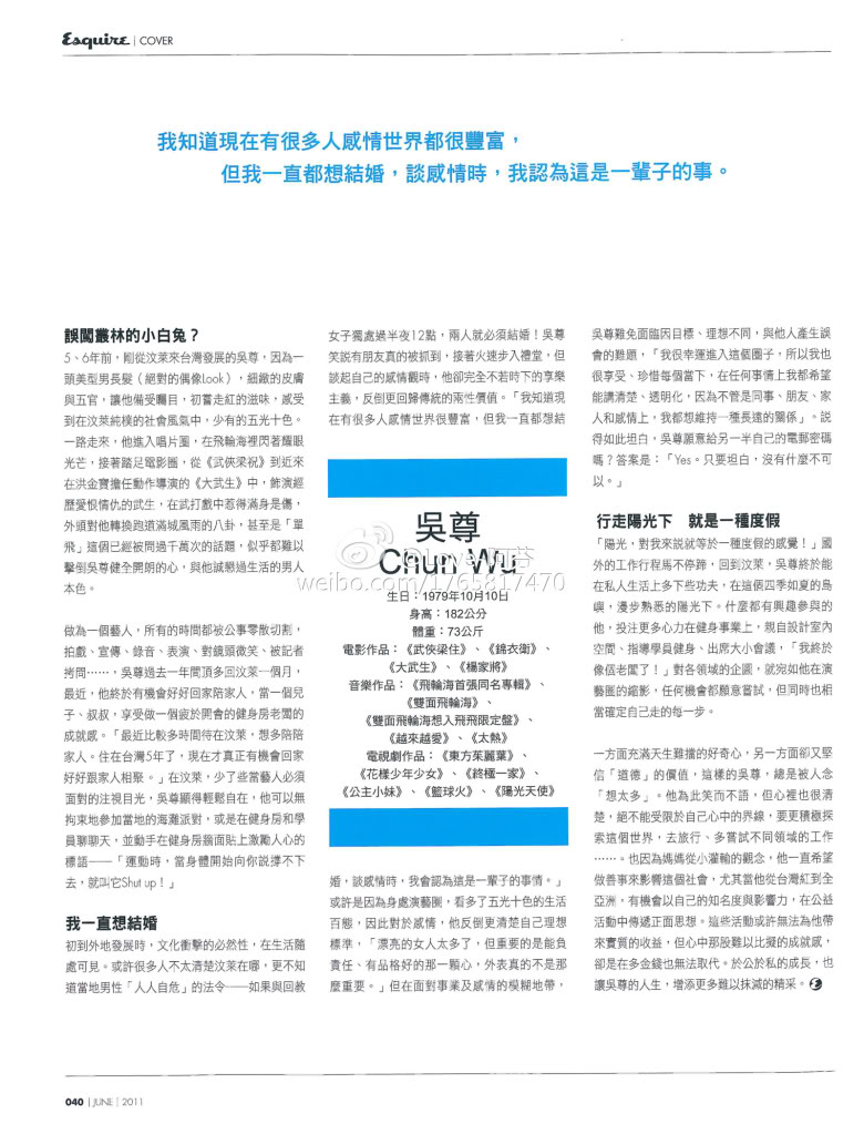 MAG: Chun's Magazine Spreads (2011)  69403c7ejw1dhu3hnkfy0j