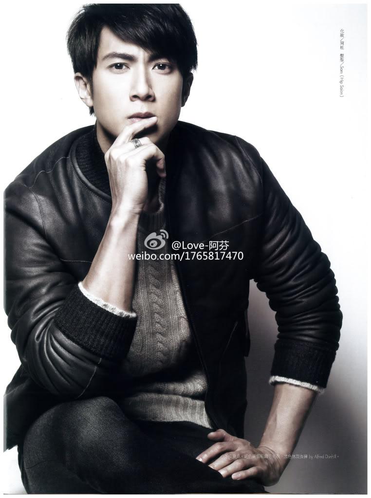 MAG: Chun's Magazine Spreads (2011)  69403c7ejw1dhu3i42ofuj