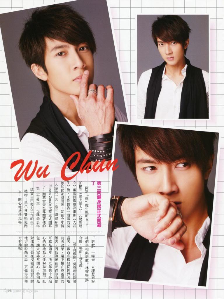 MAG: Chun's Magazine Spreads (2011)  69620ba8g762ec600f610690