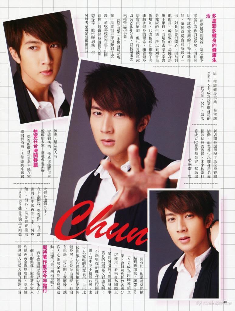 MAG: Chun's Magazine Spreads (2011)  69620ba8g762ec6088bf4690