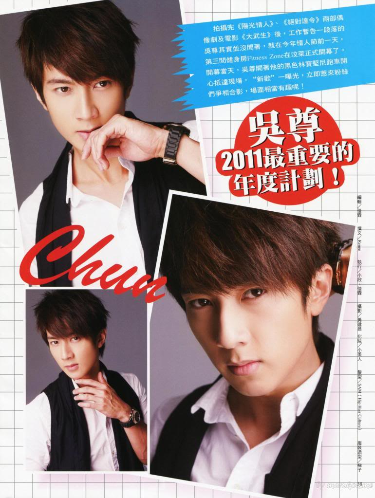 MAG: Chun's Magazine Spreads (2011)  69620ba8g9dd3bc0aca03690