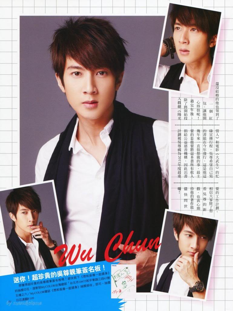MAG: Chun's Magazine Spreads (2011)  69620ba8g9dd3bc570b93690