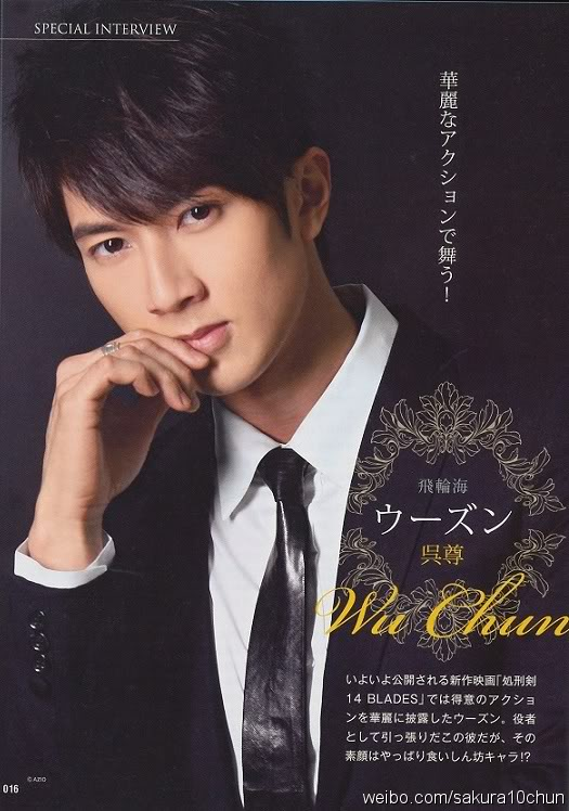 MAG: Chun's Magazine Spreads (2011)  6c46bb71jw1dhdd4qgusqj