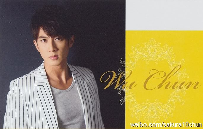MAG: Chun's Magazine Spreads (2011)  6c46bb71jw1dhdd69jcprj