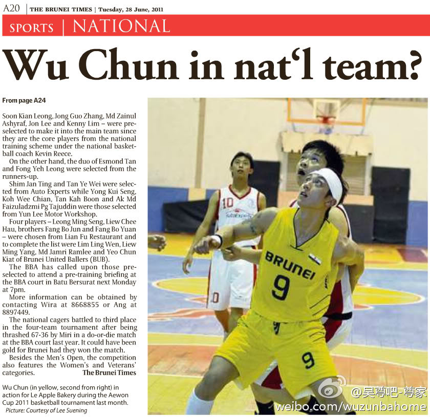 MAG: Chun's Magazine Spreads (2011)  6deb0e09gw1dimkikncxzj