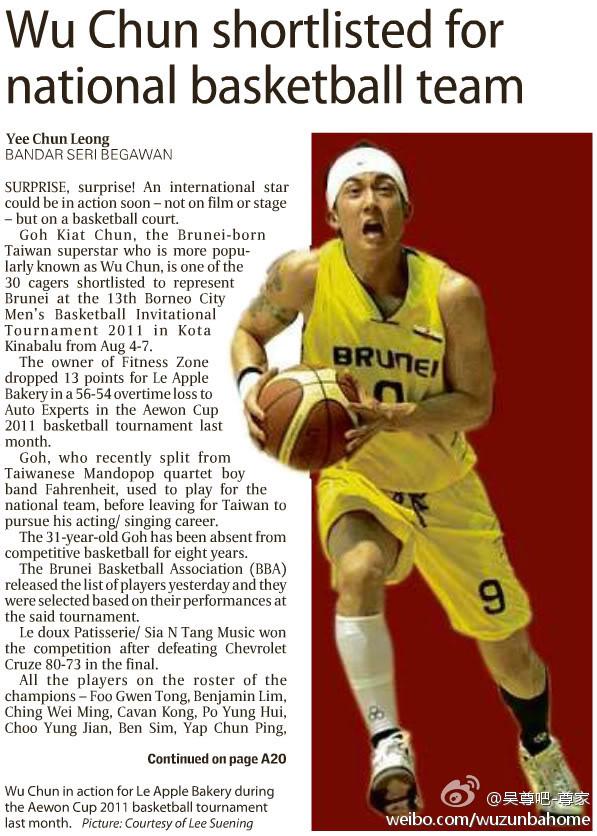 MAG: Chun's Magazine Spreads (2011)  6deb0e09gw1dimknp9ntgj